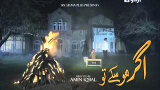 Agar Ho Sakay To Episode 24.mp4