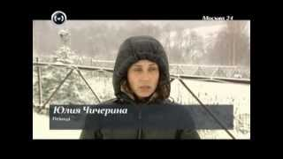 Специальный репортаж : Необычные дома в Москве