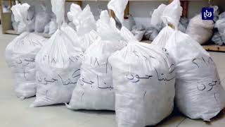 احباط تهريب 1 2 مليون حبة مخدرة والقبض على 3 متورطين - (29-6-2018)
