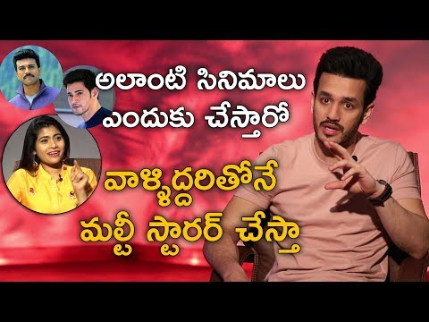 Akhil Akkineni on Hello success, multistarrer with Mahesh Babu, Ram Charan & more