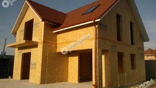 каркасные дома цены(каркасные дома цены Крым +7 978 725 15 60 каркасный дом ключ проекты каркасных домов, строительство каркасных..., 2016-07-15T13:13:43.000Z)