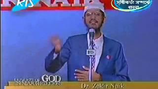 Bangla FAQ12 to Zakir Naik: Sab Dharmo Grohonthoi Ki Ishorer Bani?