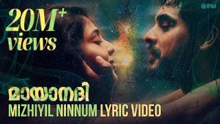 Mizhiyil Ninnum Lyric Video | Mayaanadhi | Aashiq Abu | Rex Vijayan | Shahabaz Aman | Tovino Thomas