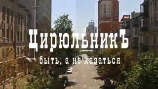 видео Барбершоп ЦирюльникЪ » Мужские