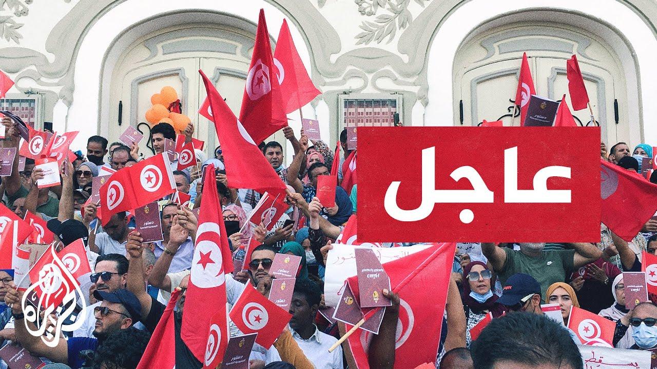 عاجل | مظاهرات بشارع الحبيب بورقيبة في تونس احتجاجا على إجراءات الرئيس قيس سعيد  - 13:55-2021 / 9 / 26