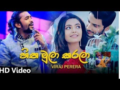 Hitha Mula Karala  Viraj Perera New Song