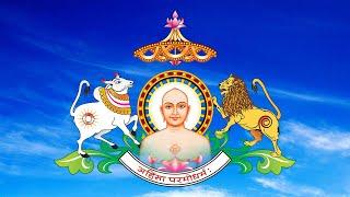 सुख-शांतिदायक, संकट मोचक, बड़ा मांगलिक (विशिष्ट मंगलपाठ) : Aacharya Vimalsagarsuriji