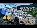 St Pajero Original  Mp3 - Mp4 Download
