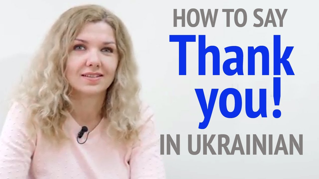 how to say welcome in ukrainian