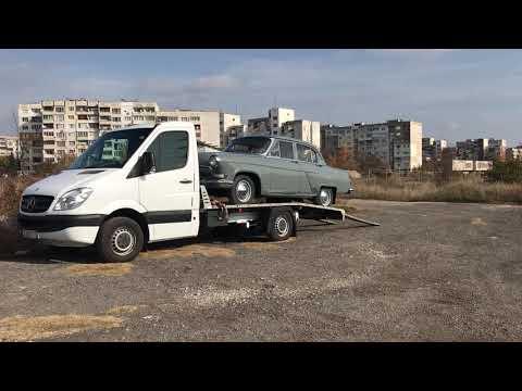 Volga M21 1962