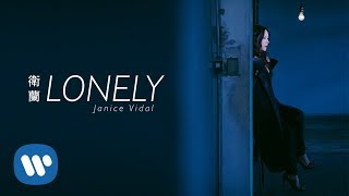 ?? Janice Vidal - Lonely (Official Music Video)