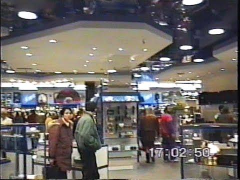 Otwarcie Salonu RTV, D.H. Klimczok Bielsko-Biała 5.12.1994.