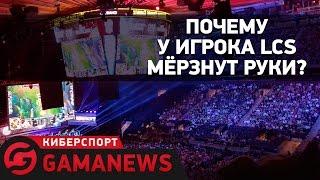 GamaNews. Киберспорт — Dota 2; ELEAGUE Major; League of Legends