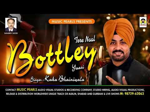 Tere Nall Bottle   Yaari- Kaka Bhainiwala - (तेरे  नाल बोत्तले यारी} MUSIC PEARLS LUDHIANA