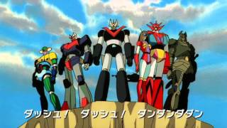 Mazinger Z Go Nagai Dynamic Super Battle Robots (Ep 1-3) Vocal