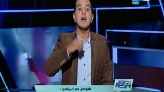 قصر الكلام - محمد الدسوقي رشدي يفتح النار على الكاتب السعودي جمال الخاشقجي: كاتب أجير ومأجور