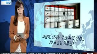 아침종목뉴스정부 재난안전통신망 구축 사업 본격 시작