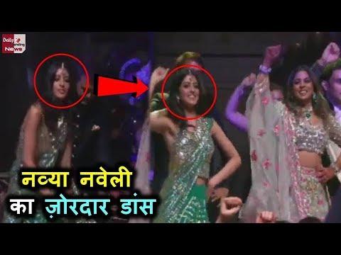 देश की सबसे बड़ी सगाई में Big B की नातिन Navya Naveli ने किया ज़ोरदार Dance देखें Video !!