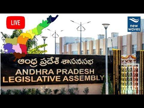 Andhra Pradesh Assembly Live | Amaravati | Budget Sessions 2018 | CM Chandrababu Naidu