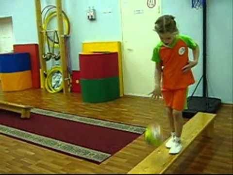 Детский сад ...игры с мячом