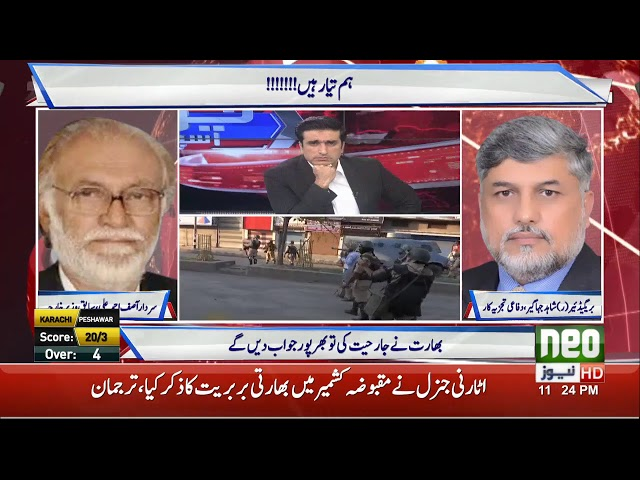 Neo Special | Full Program | 21 February 2019 | Neo News