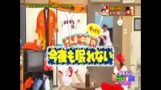 2011.9.27 ほいけんたが「爆笑そっくりものまね紅白歌合戦」にて、27時...
