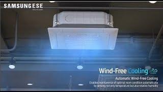 SAMSUNG 4 Way WIND FREE Cassette