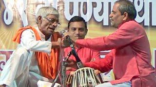 02 Satyapal Maharaj Sapt Khanjari Wadak Full  Kirtan 7 Jan 2018 at Rewasa D -Amravati