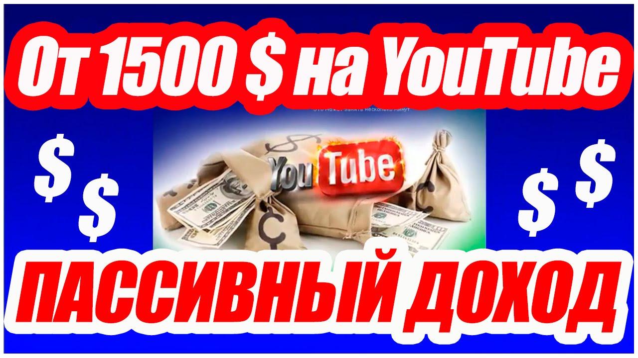 заработать деньги в интернете за клики