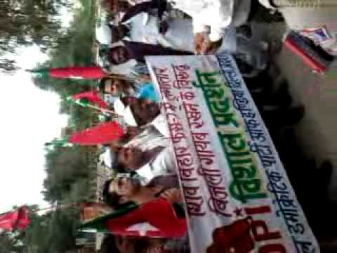 Protest Against BSES Gokulpuri,Delhi