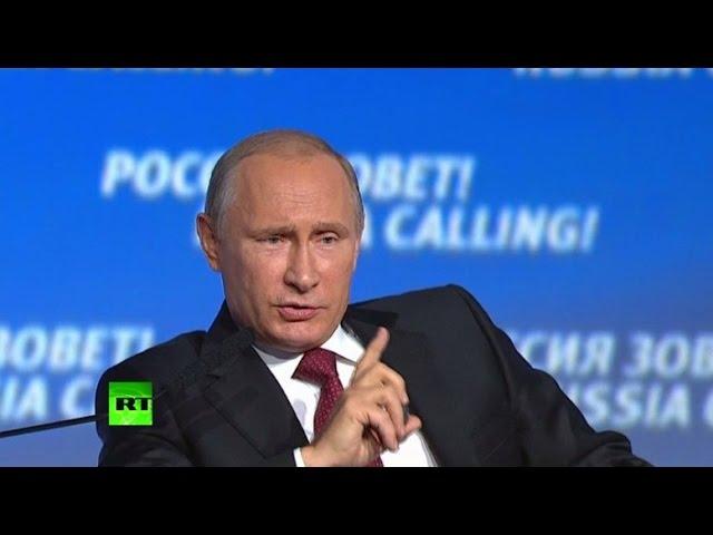 Путин, цитируя Киссинджера: Все приличные люди начинали в разведке