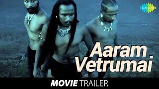 Aaram Vetrumai | Official Trailer | Tamil | HD Tamil movie videos