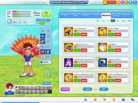 ขายไอดี TalesRunner 3500 โอน/wallet 4000 ทรู เปลี่ยนพาสได้