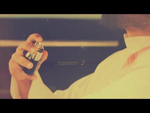 تعال - عبدالله الرويشد ♪