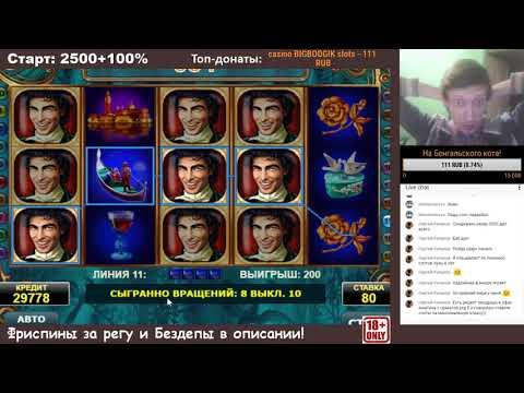 Игровой автомат the money game novomatic картинки