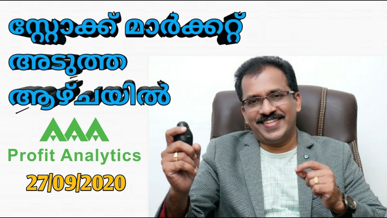Stock market views for the next week by CA Sajeesh Krishnan K,CEO AAA Profit Analytics.27/9/2020.