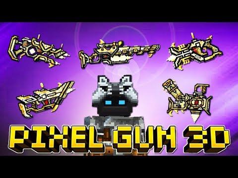 Pixel Gun 3D - Новое Клановое Оружие 🔥 New Weapons Clan (445 серия)