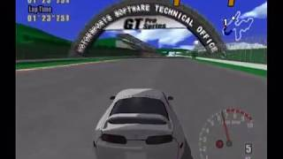 GT Pro Series (Wii): Clubman Cup (Supra)