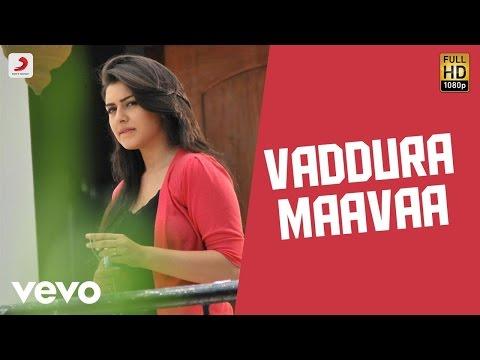 OK OK Telugu - Vaddura Maavaa Video | Harris Jayaraj