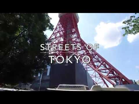 Streets of Tokyo - Minato