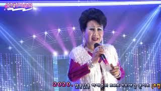 초청가수 이순덕3부공연(원곡.윤정아/언제벌써& 원곡.모…