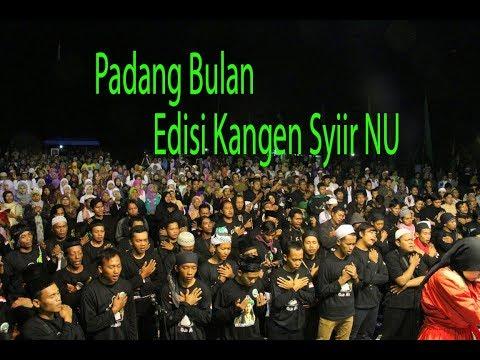 Mati urip Tetep wong NU(Padang Bulan)Mafia Sholawat edisi KANGEN Syiir Nu |Ft Semut ireng