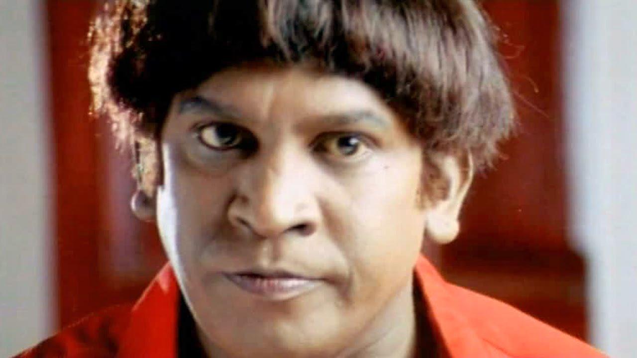Vadivelu Romantic Look Telugu Comedy Z...