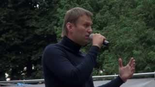 Встреча Алексея Навального с избирателями у метро Авиамоторная 29.08.2013