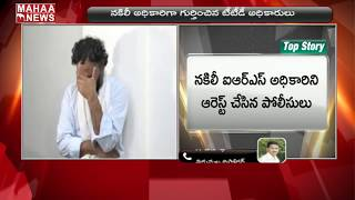 TTD JEO Officer Identify New Fraud Person By Documents | MAHAA NEWS