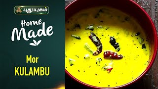 Easy Mor Kulambu | எளியமுறையில் மோர் குழம்பு செய்வது எப்படி? Rusikkalam Vanga | Puthuyugam Tv