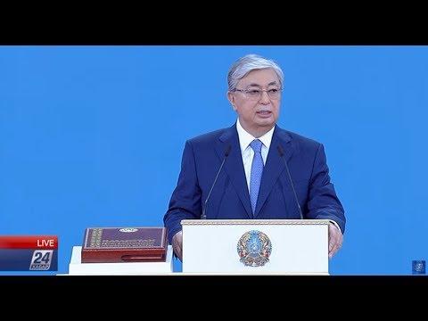 Речь Касым-Жомарта Токаева