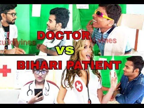 Doctor vs bihari patients   What happens when bihari goes to doctor  pakku ki vines