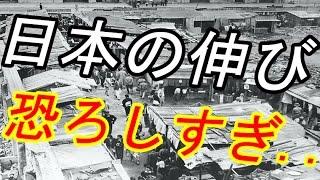 日本の戦後の復興具合は冷静に考えると凄すぎ…日本に誇りを持てるお話
