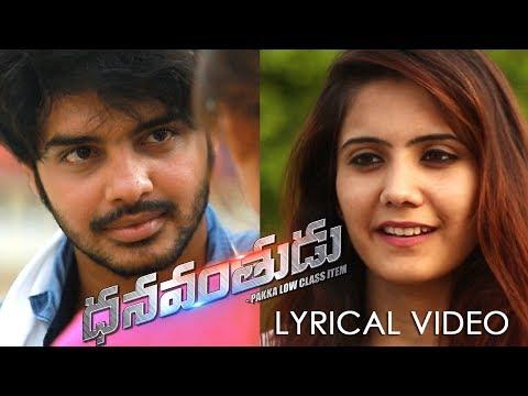 DHANAVANTHUDU || Lyrical Video from JK Frames || By Jagadish kurmapu